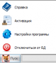 fox-manager-2.0-bpa:1.-общая-информация:start-menu.png